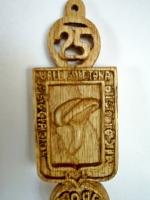 Cuchara conmemorativa (detalle escudo), por Pablo Cabria